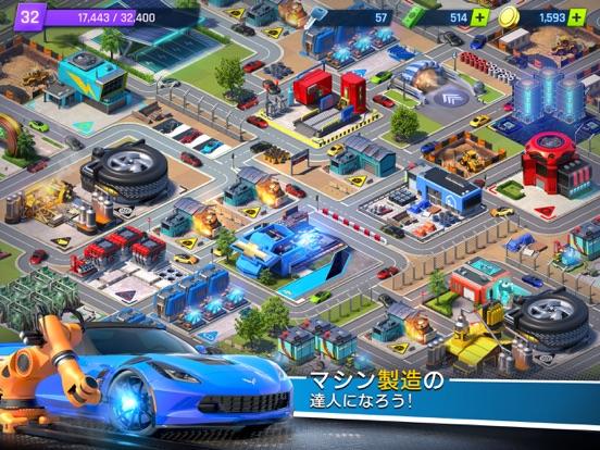 Overdrive Cityのおすすめ画像1