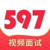 597直聘-找工作招聘,求职兼职平台