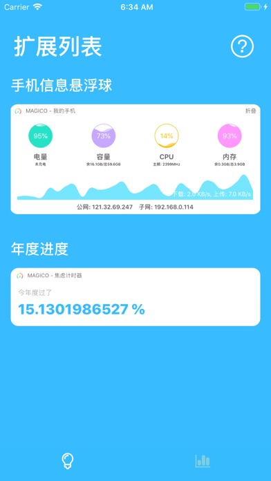 Screenshot for MagicO - 让CPU电池空间信息更优雅 in Switzerland App Store