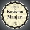 Kavacha Manjari - iPhoneアプリ