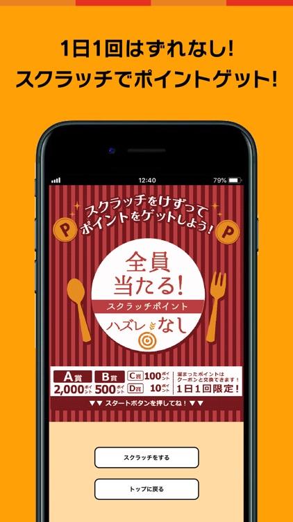 MOVIA(モビア)公式アプリ screenshot-5
