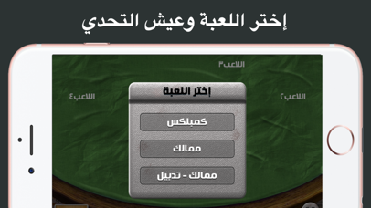 تركس screenshot 9