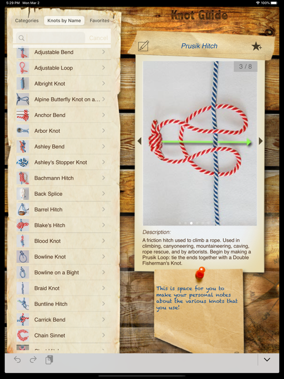 Knot Guide HD screenshot two