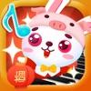 儿童音乐游戏-模拟弹奏钢琴谱小游戏