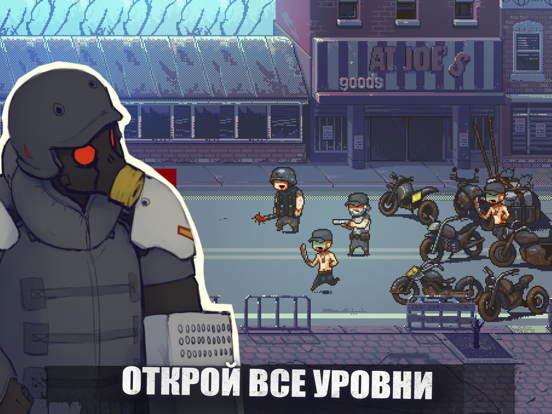 Игра Dead Ahead: Zombie Warfare