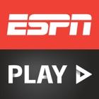 ESPNPlay Caribbean icon