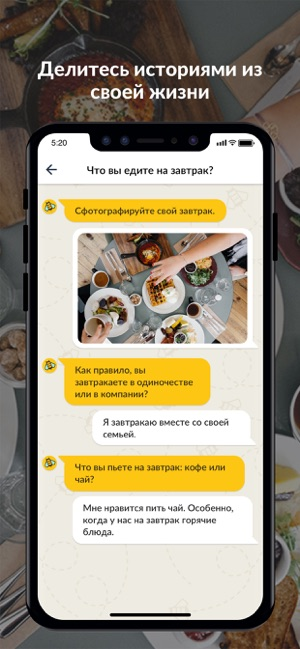 ‎Streetbees Screenshot
