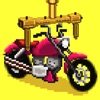Motor World: Bike Factory - iPhoneアプリ