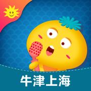 同步学-小学英语上海版