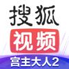 搜狐视频-罪案心理小组X全网独播
