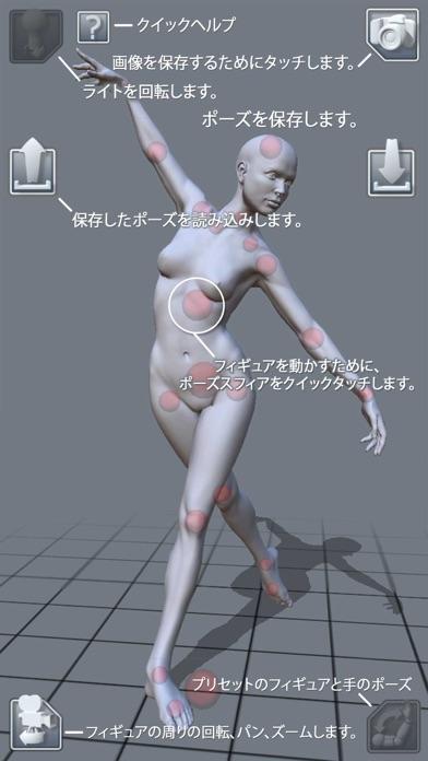 https://is1-ssl.mzstatic.com/image/thumb/Purple114/v4/81/58/67/815867ae-bbe5-dd50-4fcb-4797366c5a61/mzl.rzjtwbbc.jpg/392x696bb.jpg