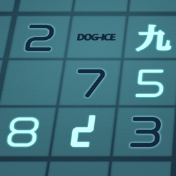 Sudoku [Brain Puzzle Game]