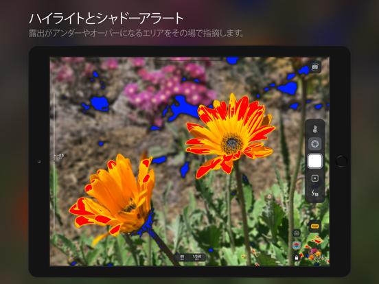 CameraーMのおすすめ画像5