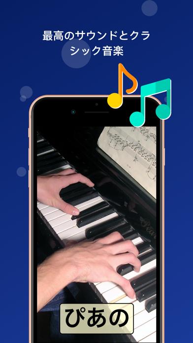 Sound Touch Lite - Flash Cardsのおすすめ画像3