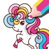 子供向けお絵かき・色塗りアプリ 2+ - iPadアプリ