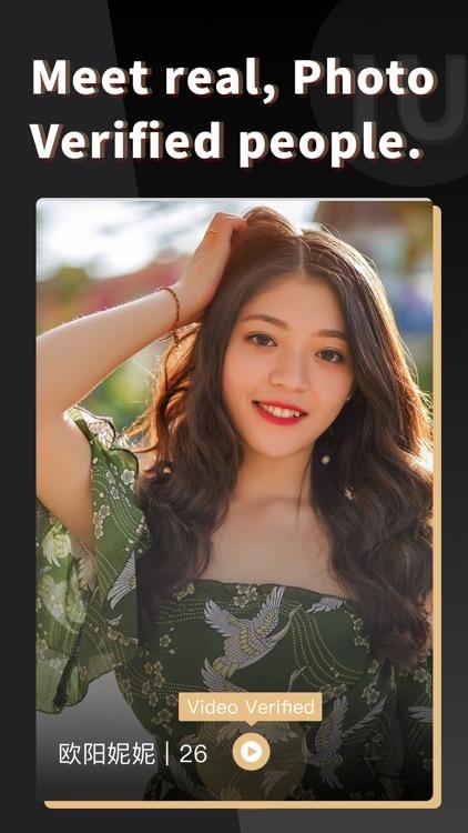 IU Dating-Meet Chinese singles screenshot-4