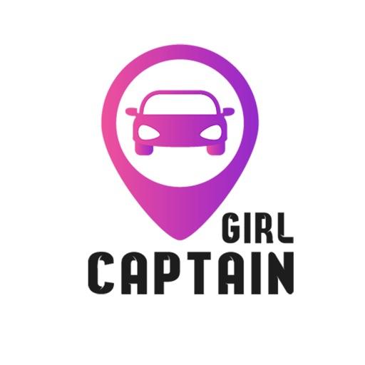 كابتن - Captain