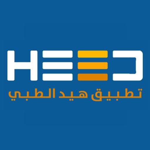 heed kuwait