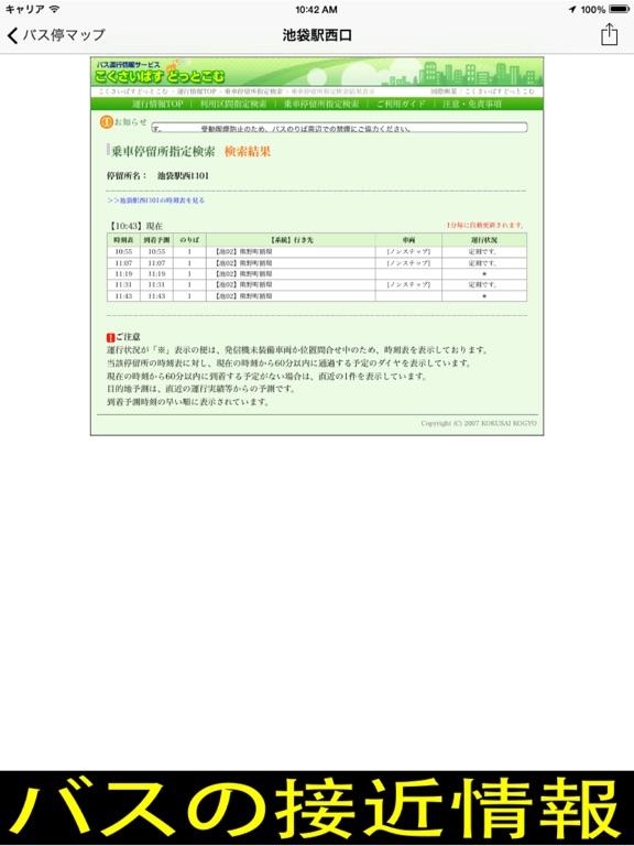 https://is1-ssl.mzstatic.com/image/thumb/Purple114/v4/85/4a/0a/854a0a9e-20a8-9fc2-643a-e9005d8b74b8/mzl.tsycdmke.jpg/576x768bb.jpg
