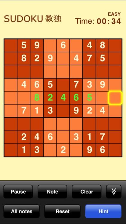 Sudoku SE screenshot-3