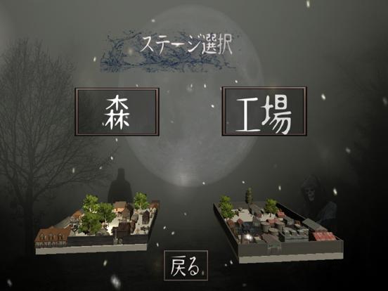 MonsterEscape screenshot 8