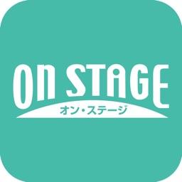 お家カラオケ・オンステージ(ONSTAGE)