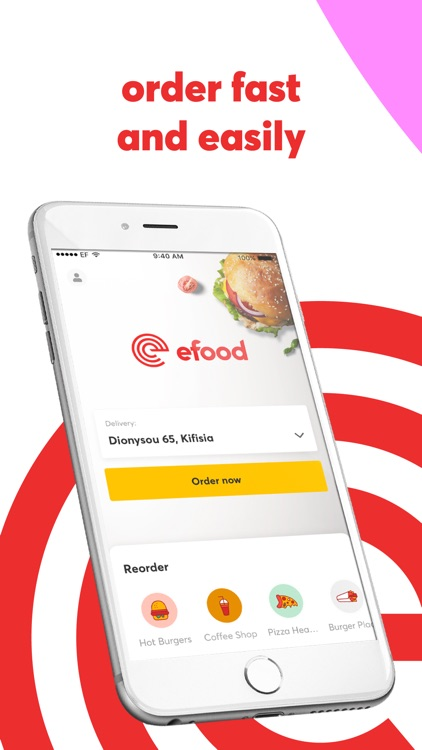 efood.gr screenshot-1