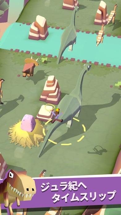 空飛ぶ動物園のおすすめ画像3