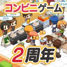 ある恋 農場経営 恋愛シミュレーションゲーム By Tsunehiko Matsumoto