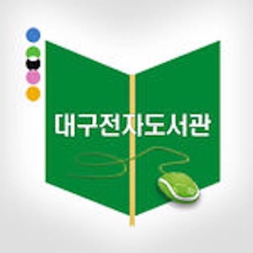 대구전자도서관 for mobile