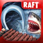 Raft Survival - Ocean Nomad Hack Online Generator