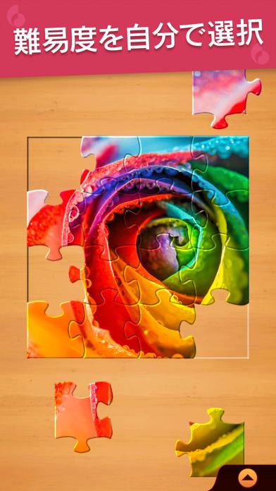 Jigsaw Puzzle: カラーアートジグソーパズルのおすすめ画像3