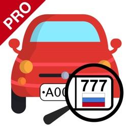 Проверка авто - PRO