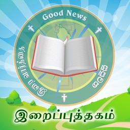 Iraiputhaham