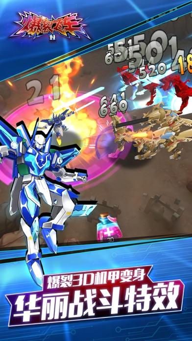 爆裂飞车II——机甲变形刺激对战 screenshot #2