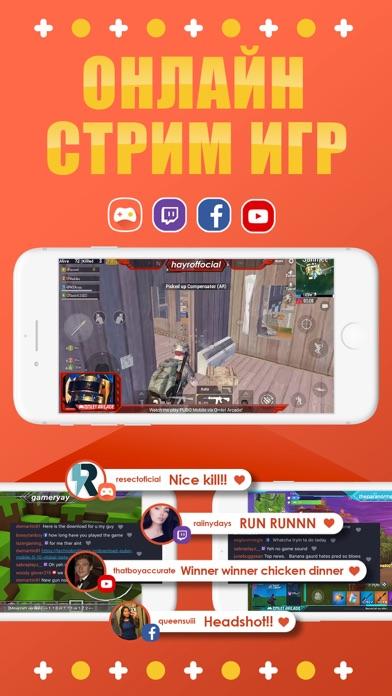 Omlet Arcade для iPhone и iPad скачать бесплатно, отзывы, видео обзор