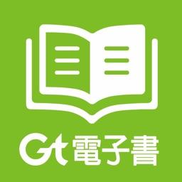 Gt電子書