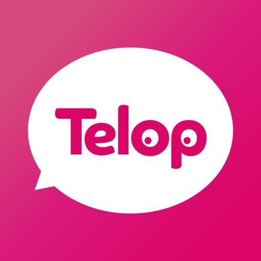 Telop - 会話が見えて盛り上げるトークアプリ テロップ