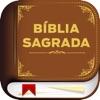 Bíblia Fiel Comentada - iPhoneアプリ