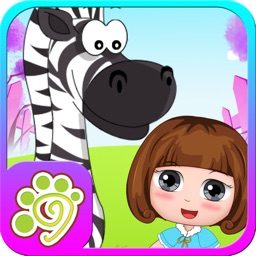 Bella's playtime with zebra