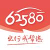 Qiangsheng Zhixing Internet Technology (Shanghai) Co., Ltd. - 62580  artwork