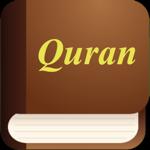 Ecouter le Coran en Français pour pc