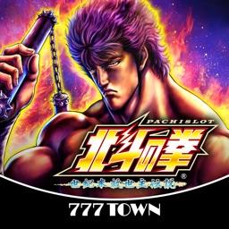 [777TOWN]パチスロ北斗の拳(2011)