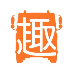 趣家城配 - Utilities app