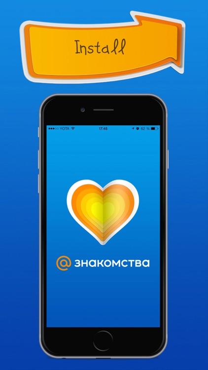 Love Mail.Ru screenshot-4