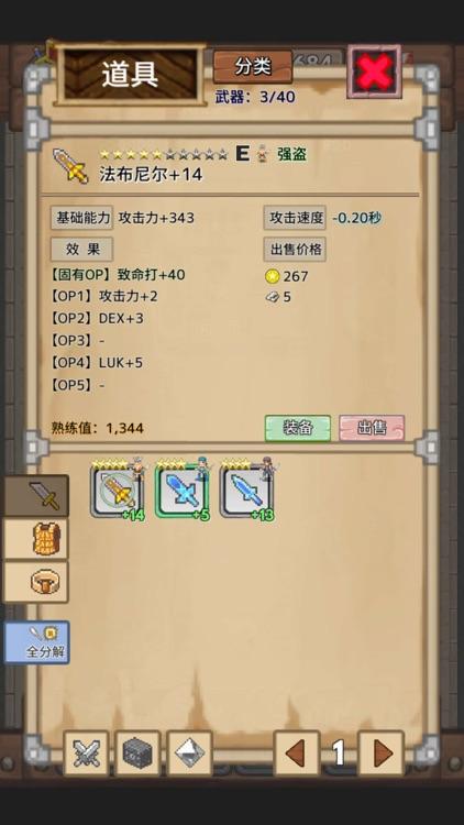 宝藏猎人 screenshot-2