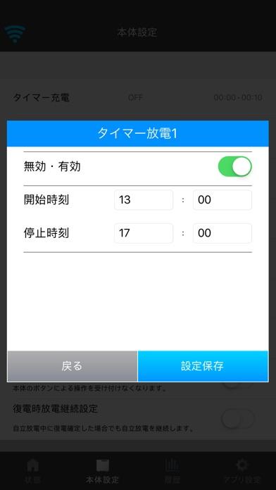 Screenshot for EVPS controller in Ukraine App Store