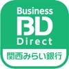 関西みらいビジネスダイレクトアプリ−関西みらい銀行 - iPhoneアプリ