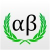 Greco Antico App (AppStore Link)