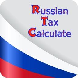 Russian Tax Calculate